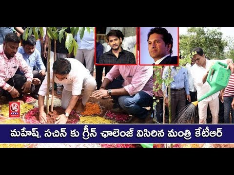 Minister KTR Accepts SS Rajamouli's Green Challenge | Nominates Mahesh, Sachin & Others | V6 News