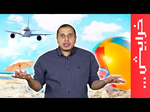 #N2OSaudi: السفر مع محمد مشهور