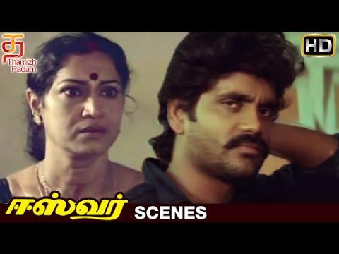 Eswar Movie Scenes - Nagarjuna Fighting The Goons - Nagma video