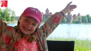 Путешествие с ребенком. Замок для детей. Экскурсии для детей