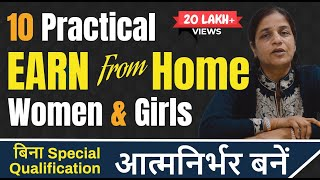 Part Time Jobs for women, housewife, girls | Work from Home Jobs