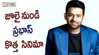 Prabhas to Start Movie with Radha Krishna From July || Saaho Movie || Prabhas