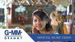 คิดถึงนะ - Lazy Sunday2 feat.แพรว คณิตกุล【OFFICIAL MV】