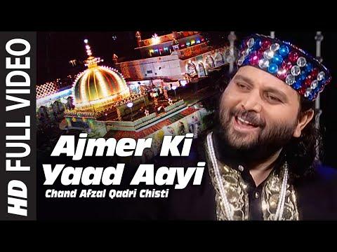 Ajmer Ki Yaad Aayi Full Video Song (hd)   Chand Afzal Qadri Chisti   Aashiq Khawaja video