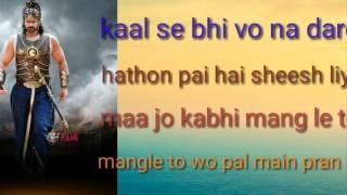 download lagu Jiyo Re Bahubali Song Lyrics  Bahubali 2 Song gratis
