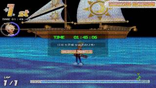 ExTraRunner :  Alibaba : 01.45.06 by Gosu