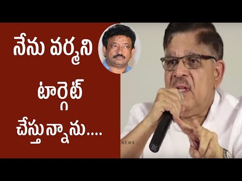 Allu Aravind Press Meet On Sri Reddy And Pawan Kalyan Controversy || Nava Chanakya News