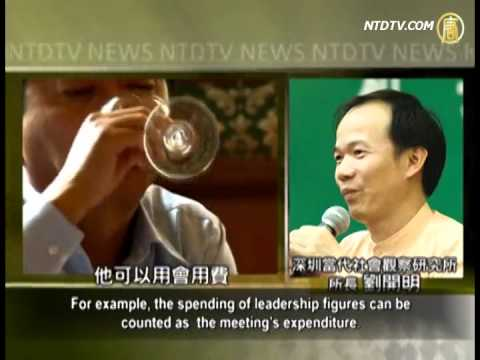Maotai Liquor's Label Hides State Secrets