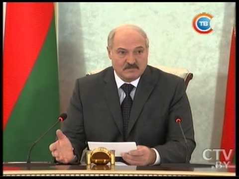 Александр Лукашенко утвердил решение на охрану государственный границы Беларуси в 2016 году