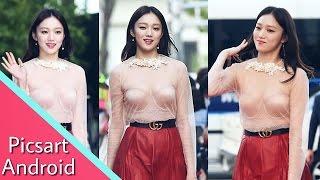 Efek Baju Transparant Pakai Picsart