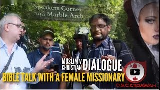 Video: Where did Jesus claim to be God? - Hashim vs Female Preacher