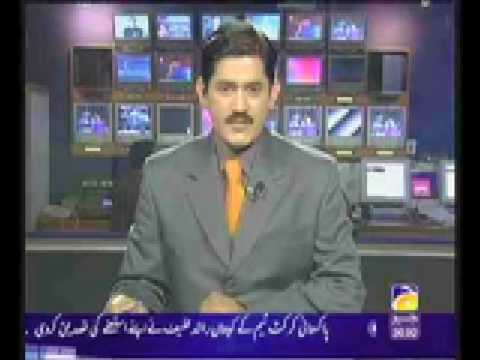 Geo TV, Haripur