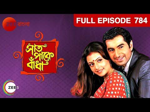 Saat Paake Bandha - Watch Full Episode 784 Of 2nd January 2013 video