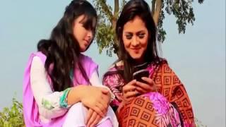 Jante Jodi Chao By Mohammed Irfan   Imran Bangla Music Video 2016 HD