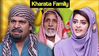 EID SPECIAL Day 2 - Khabardar Aftab Iqbal 27 - Kharata Family - June 2017 - Express News