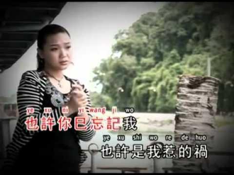 Felicia Low   Zui Ai De Ren Jiu Shi Ni video