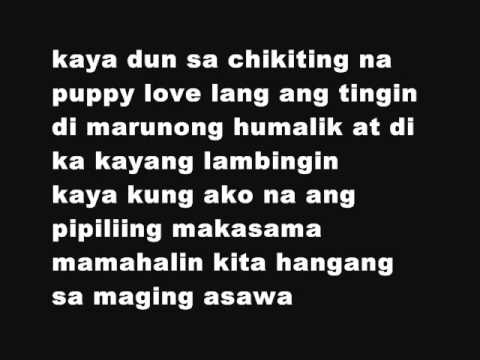Palasyo Ng Loko Lyrics video