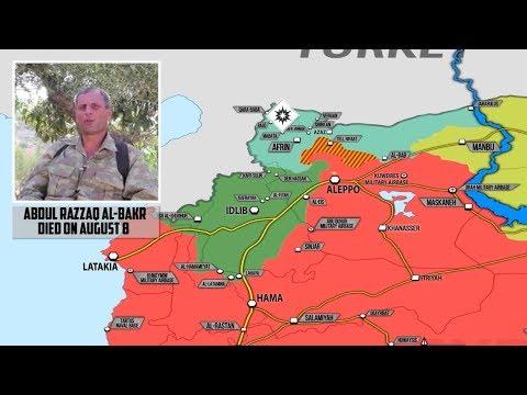 15 августа 2018. Военная обстановка в Сирии. Отчет курдских отряд о засадах на протурецкие силы.