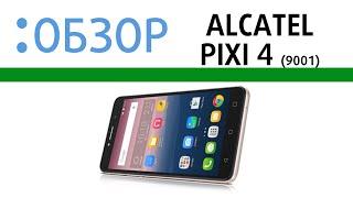 Alcatel PIXI 4 (9001), видео-обзор