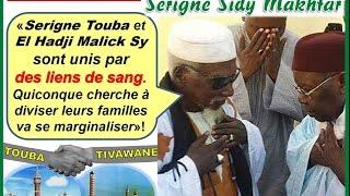 Bamba et Maodo: Témoignage émouvant de Serigne Sidy Makhtar Mbacké