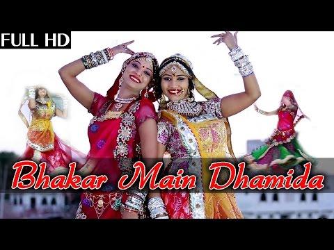 Rajasthani New 2015 Fagun Song | bhakar Main Dhamida [full Hd Video 1080p] | Marwadi Holi Songs video