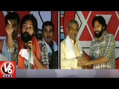 Janasena Chief Pawan Kalyan Speech At Visakhapatnam Public Meeting | V6 News