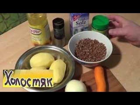 Гречневый суп (видео рецепт)