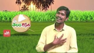 నాన్న పై అద్భుతమైన పాట Telugu Janapada Songs By Rela Nagaraju FolkSongs YOYO TV Channel VideoMp4Mp3.Com