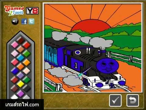 เกมส์ระบายสีรถไฟโทมัส