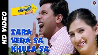 Zara Veda Sa Khula Sa Full Video | Galgale Nighale | Bharat Jadhav