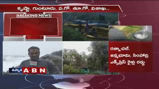 Pethai Cyclone Live Updates | Huge Loss for RICE Crop Farmers in AP