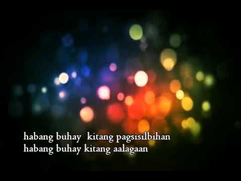 wagas theme song complete lyrics