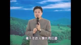 Đệ Tử Quy (Hạnh Phúc Nhân Sinh), tập 2 - Thái Lễ Húc