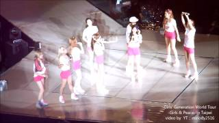 "130721 SNSD 少女時代演唱會""Girls & Peace"" [TALK+sing Into The New World with SNSD]"