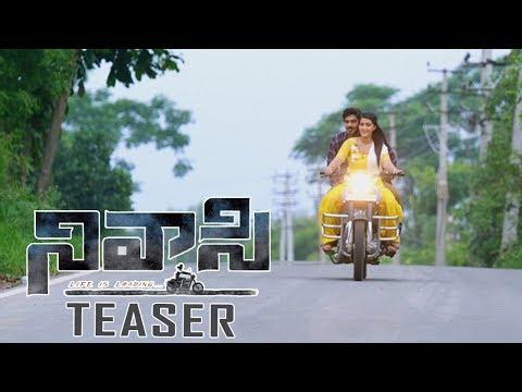 Nivasi Movie Teaser | Latest Telugu Movies Teasers 2018 | Bullet Raj