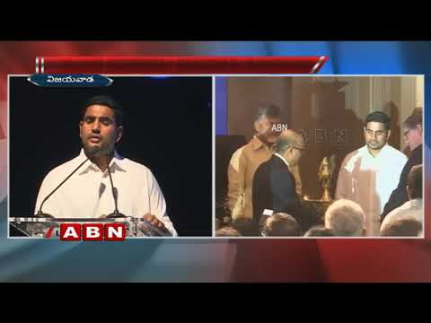 Minister Nara Lokesh Speech At E-Pragathi Core Launch Event | Vijayawada | ABN Telugu
