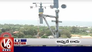 9PM Headlines | Etela On Fake Seeds | Uttam Questions CM KCR | Cop Connect App Launch