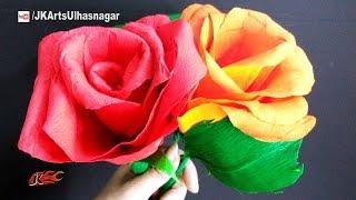 DIY Giant Crepe Paper Rose Flower | How to make | JK Arts 1153