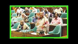 News Bangla: Bangladesh faces a crisis on computer lines: AM