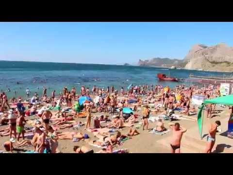 Судак пляж 9 августа 2015.