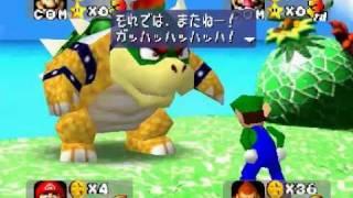 Mario Party - Luigi says Oh my God!