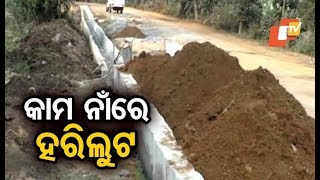 Locals complain of low-quality road construction in Boudh