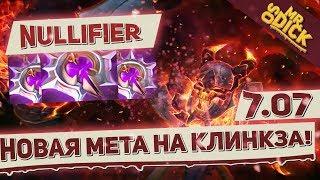 НОВЫЙ КЛИНКЗ ЧЕРЕЗ NULLIFIER!   CLINKZ DOTA 2 PATCH 7.07