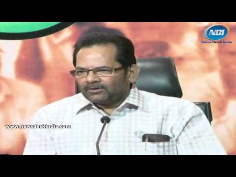 Congress Government In Rajasthan Has Become The Symbol For Corruption: Naqvi video