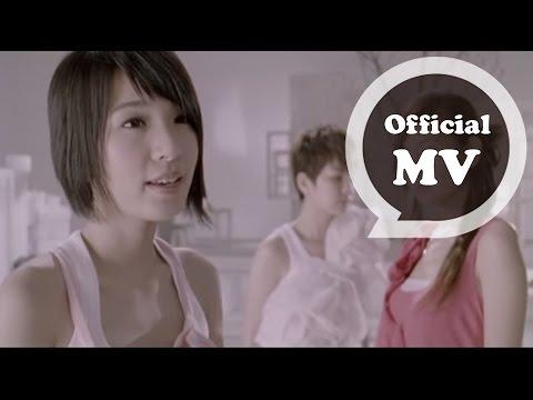 S.H.E & 飛輪海 Fahrenheit [謝謝你的溫柔] Official MV