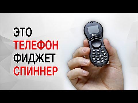 ТЕЛЕФОН СПИННЕР   100% БЕЗРАМОЧНЫЙ СМАРТФОН UNO   ДИРЕКТОР SAMSUNG В ТЮРЬМЕ