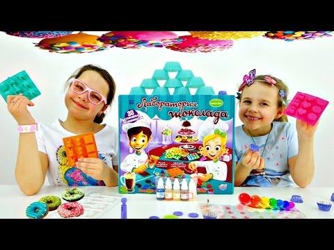 Игры для девочек. Готовим шоколад своими руками.