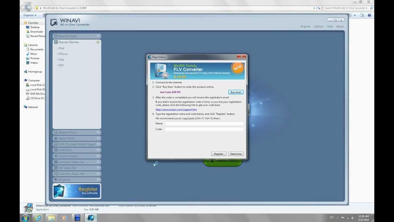 شرح تنصيب برنامج WinAVI All in One Converter. winavi all in one converter s