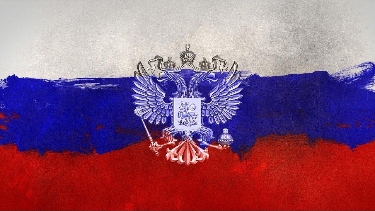 Открытка с флагом