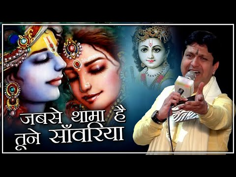 Khatu Shyam Bhajan - Mukesh Bagra - Jab Se Thama Hai Tune Sawaria  - Bhardwaj Studio video